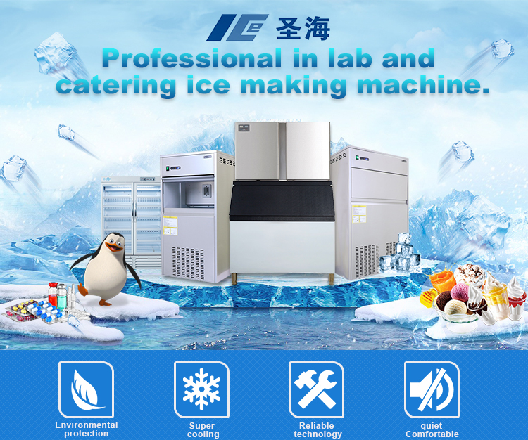 New Style Snow Flake Ice Shaver Maker/processing Machine Ice Maker/snow Ice Shaver Machine Snowflake Shaved Ice Machine