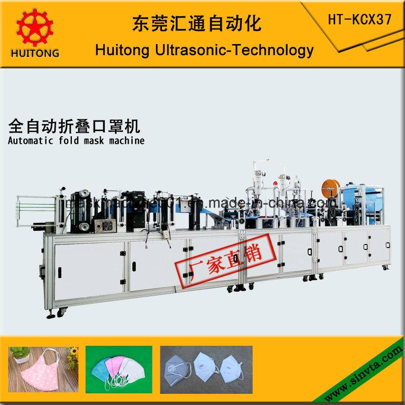 Fully Automatic Folding Mask Making Machine 9001/9002 Mask Machine