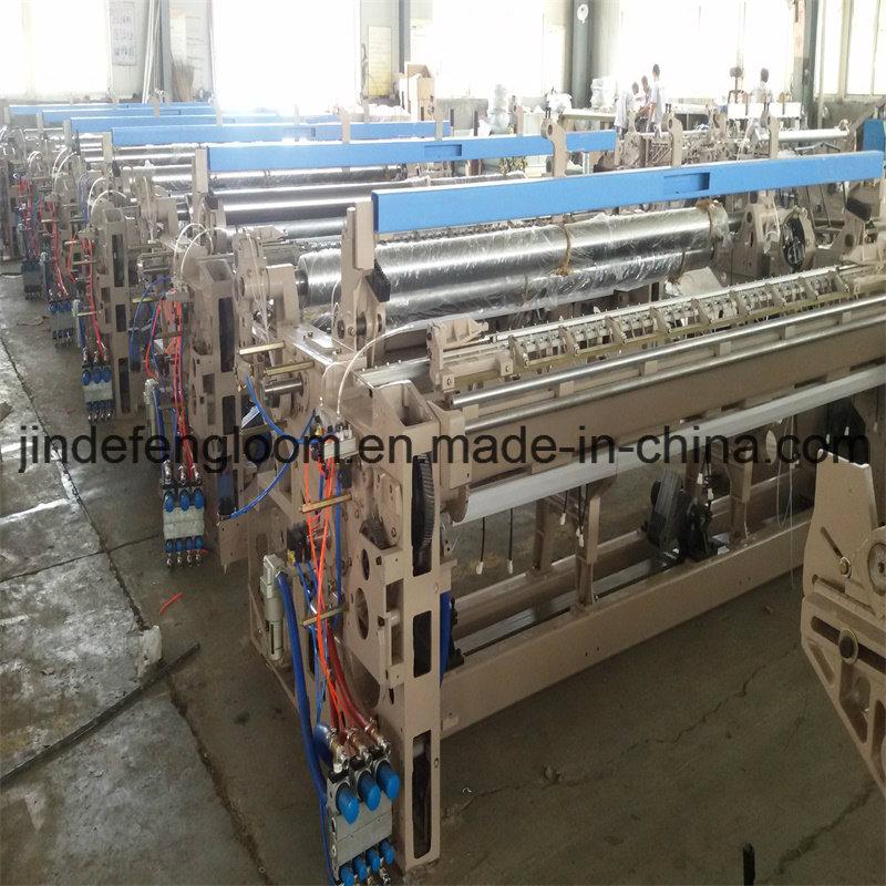Super Start Airjet Weaving Loom Double Nozzle Textile Machine