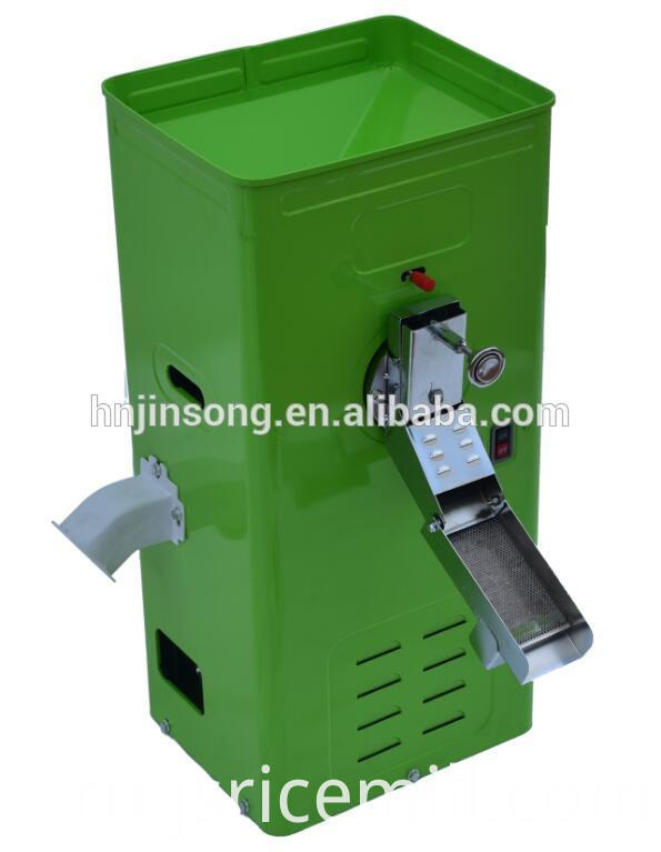 Home Use Ss Material 6Ns-4 Mini Rice Mill Machine
