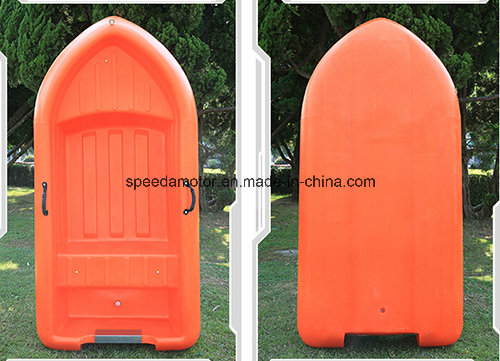 2.3m Small 2 Persons Cheap PE Plastic Boat for Fishing