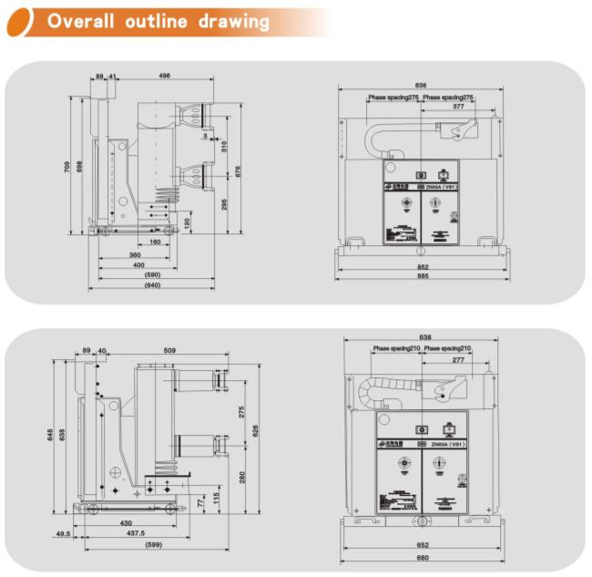 Indoor High Voltage Vacuum Circuit Breaker (ZN63A)