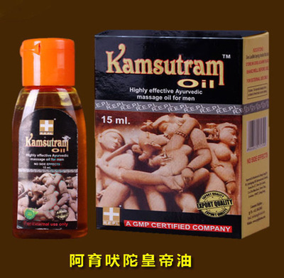 Kamsutram Oil Highly Effective Ayurvedic Massage Oil for Men 15ml