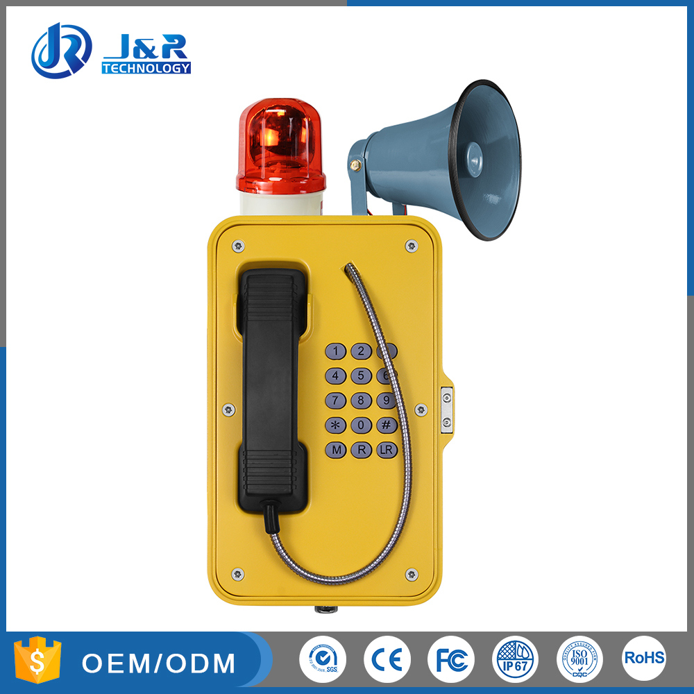Analog/SIP Heavy Duty Telephone, Broadcasting Telephone for Marine, Tunnel, Power Plant