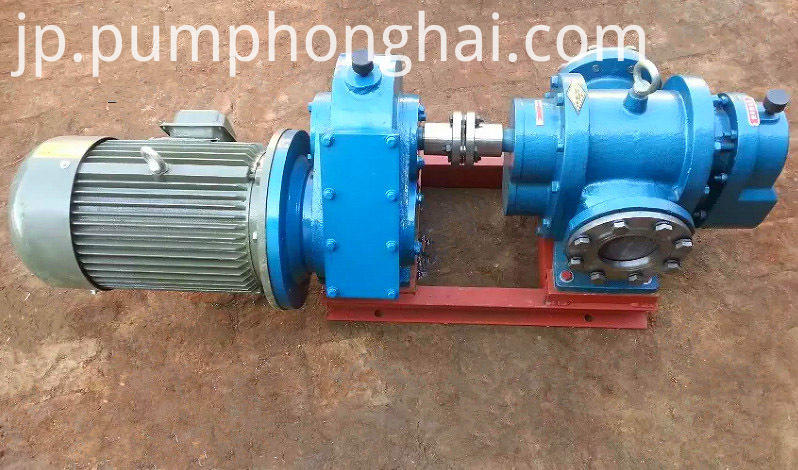Bitumen Heating Pump