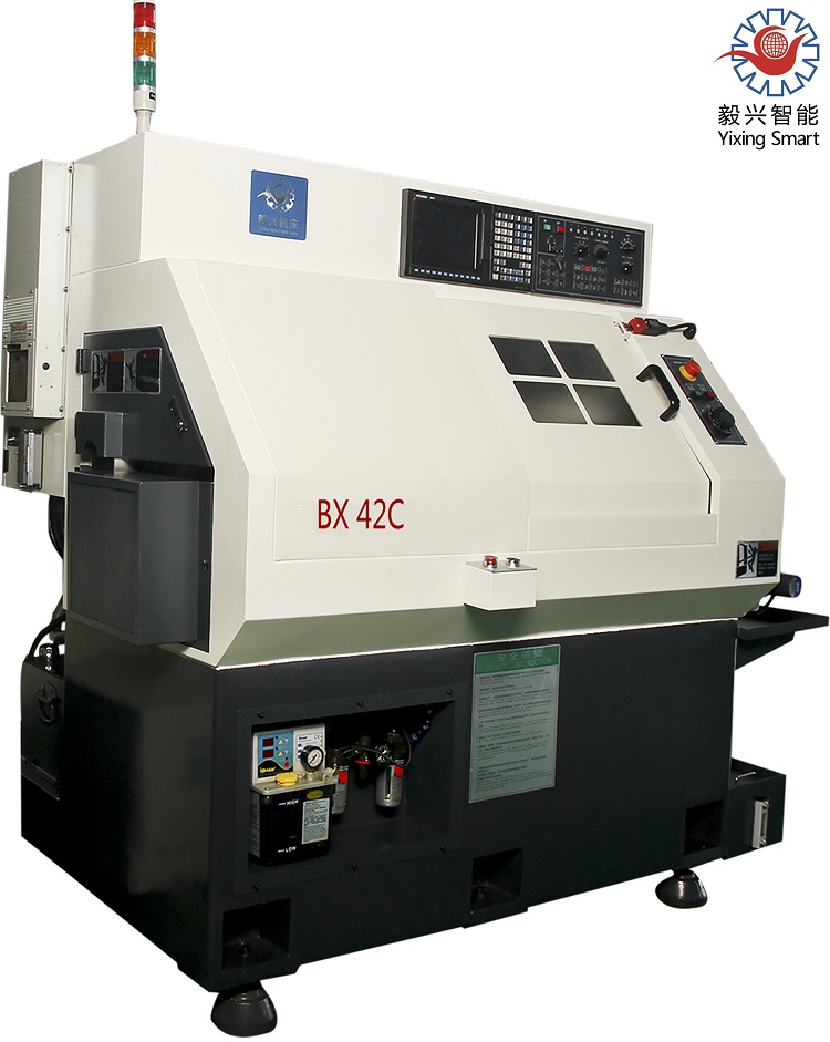 Top Brand! Shanghai Bx42 Vertical CNC Machining Machine Tools Lathe 100mm Diameter