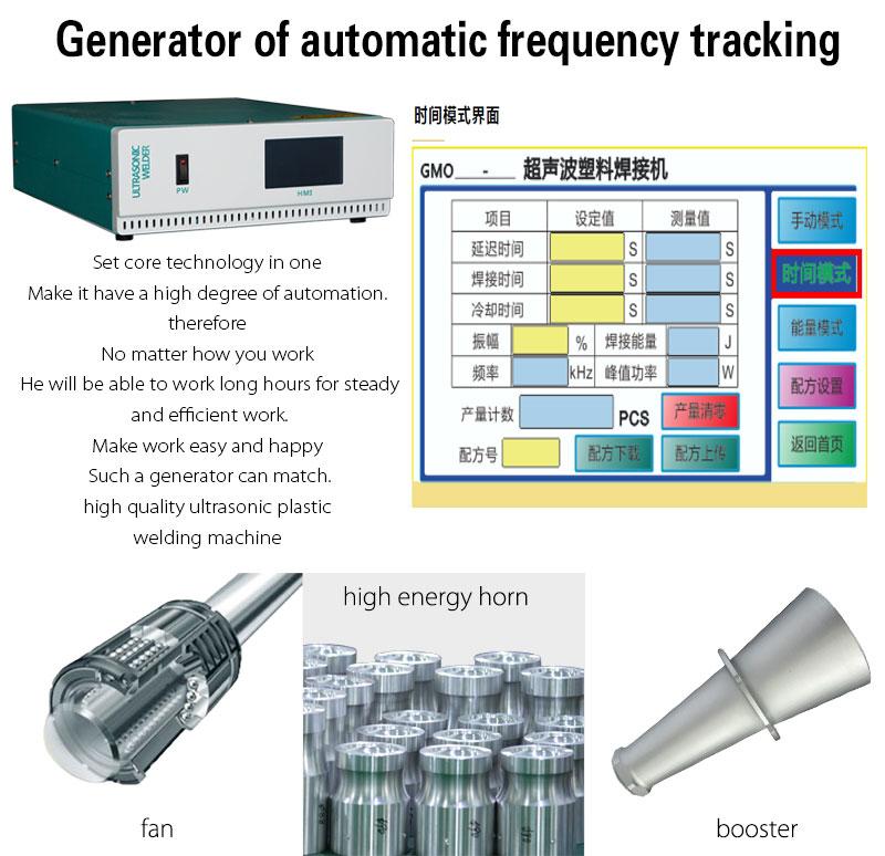 Auto Frequency Tracking Ultrasonic Generator