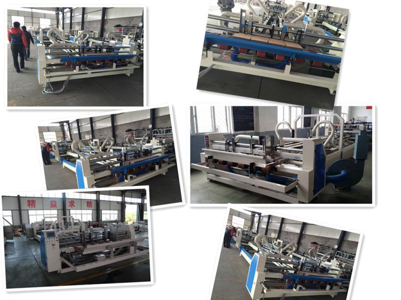 High-Speed Fully Automatic Folder Gluer Machine