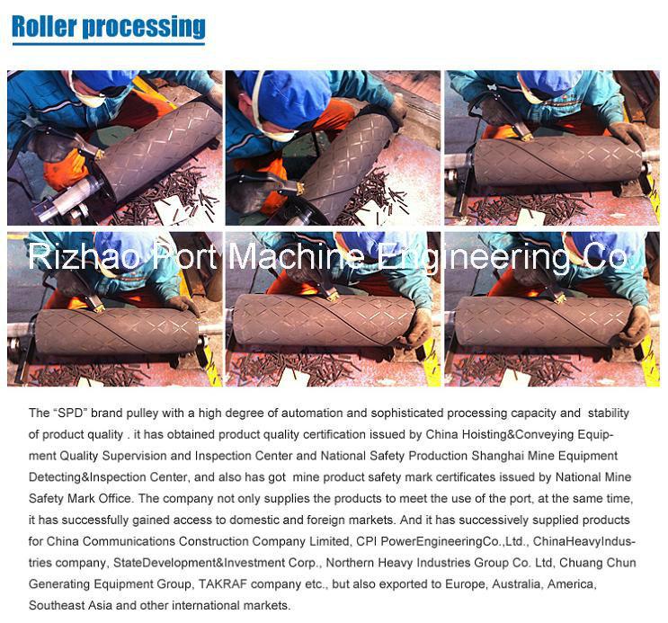 SPD Industrial Rubber Lagging Belt Conveyor Pulley