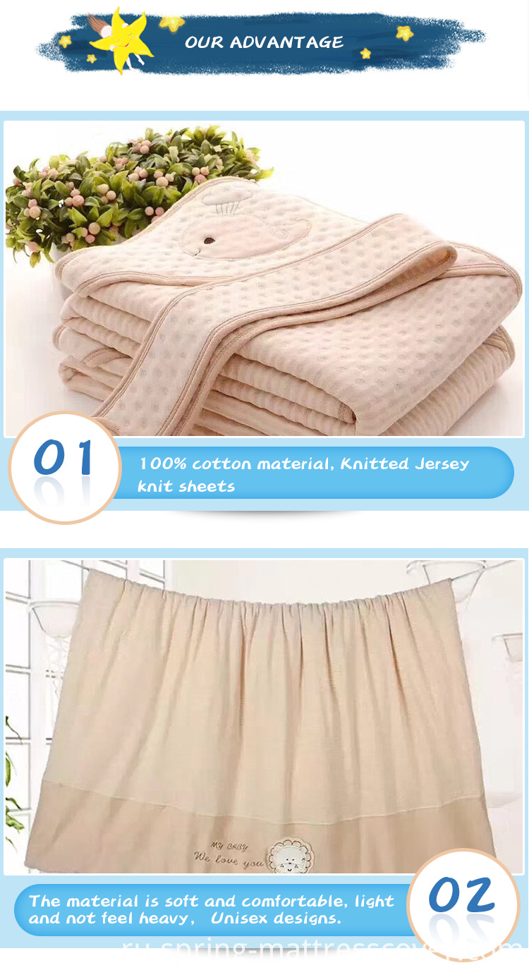 Eco-friendly Jersey Blanket