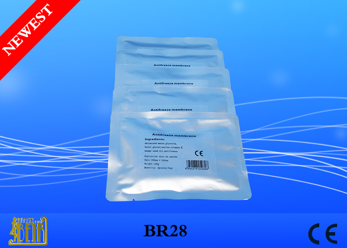 Colding Membrane Effectively Skin Protect From Low Temperature Anti Freeze Membrane