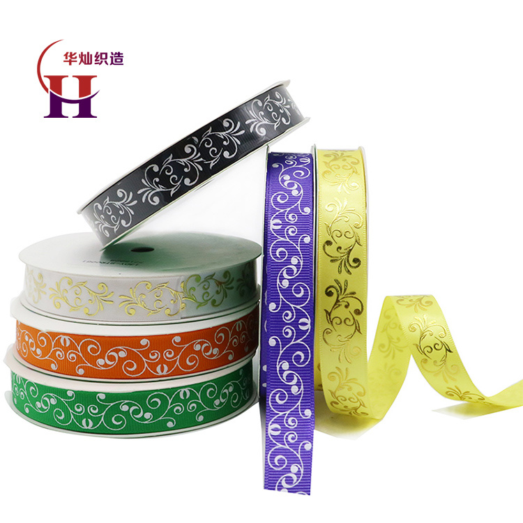 Top Sale Classical Gift Box Package Orange Floral Grosgrain Ribbon Print