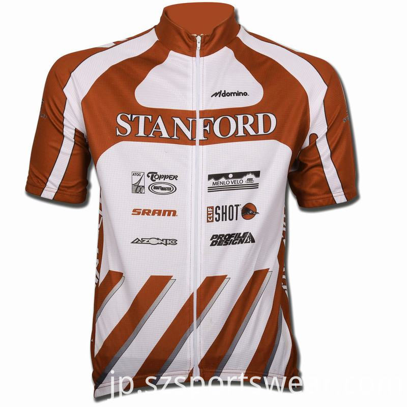 New Specialized Custom China Cycling Team Jersey No Minimum