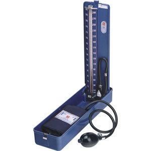 High Quality Mercurial Sphygmomanometer