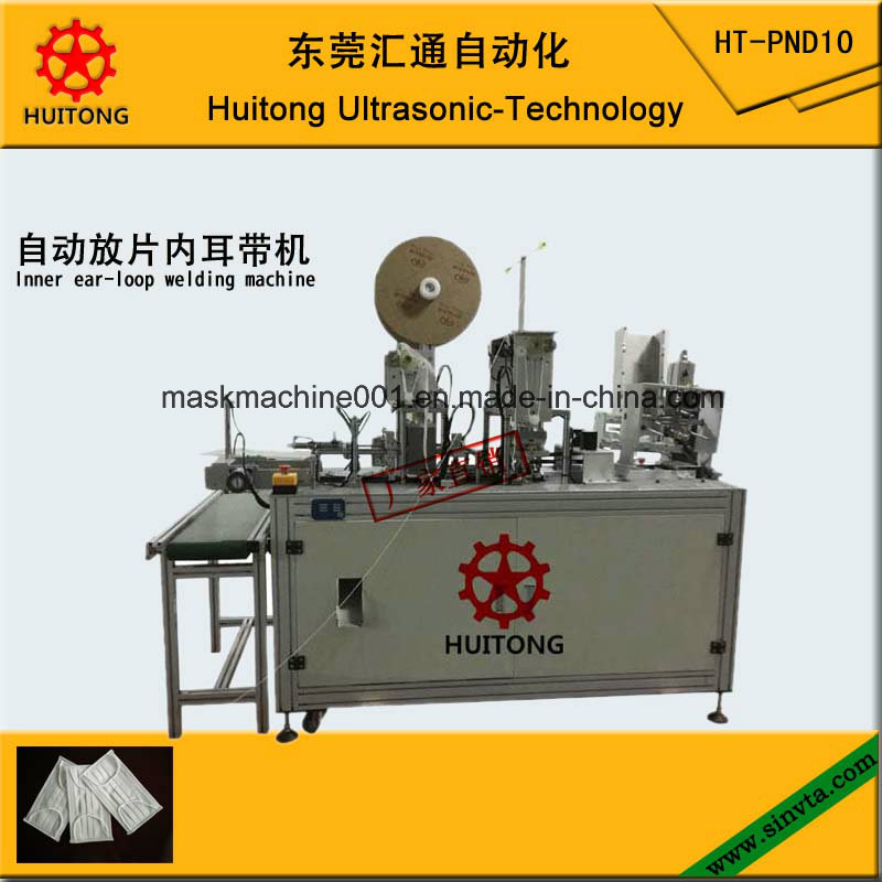Ultrasonic Inner Automatic Feeding Earloop Welding Machine