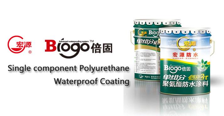 PU Liquid Membrane