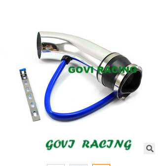 3in Auto Aluminum Air Intake Pipe with 260mm Universal for Car Styling