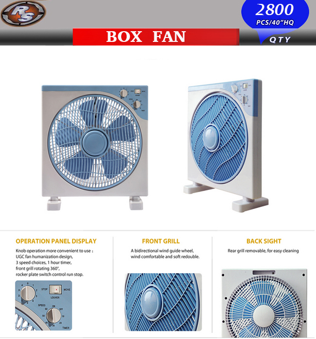12inch Square Box Fan with Quiet Motor