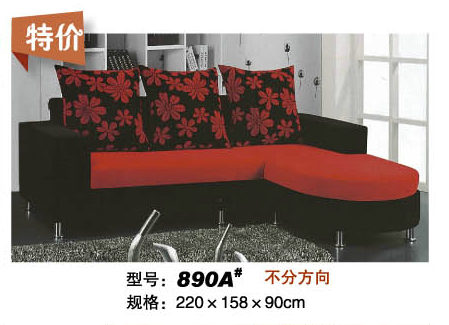 Fashion Design Promotion Living Room Fabric Sofa 890A