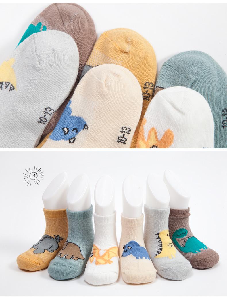 2016 Hot Sale Good Quality Children Socks Cute Dinosaur Design