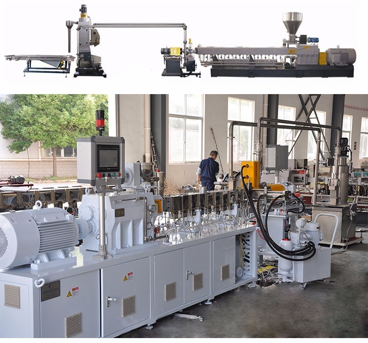 Haisi Extrusion Plastic Modification Compounding Granulator