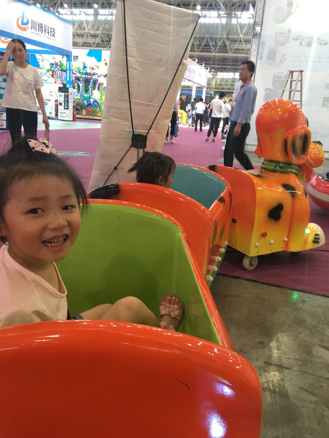 Kiddie Ride Electric Train in Amusement Park