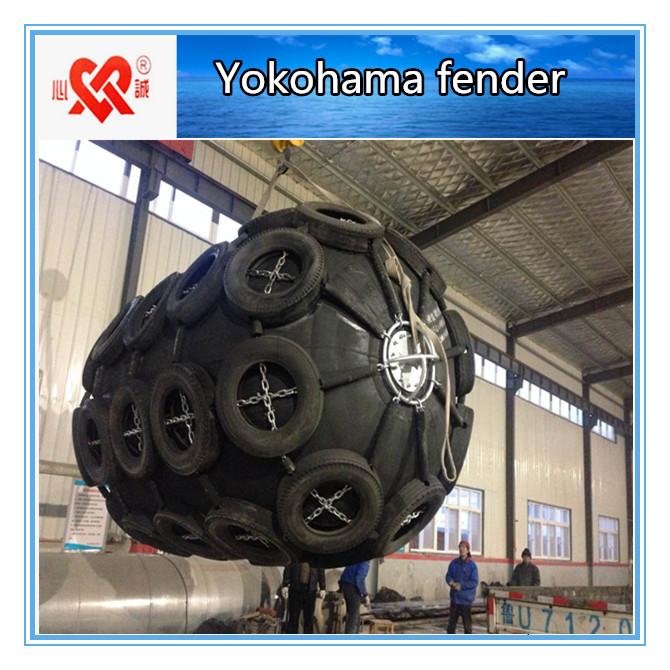 Low Reaction Force Ship Protection Yokohama Fender