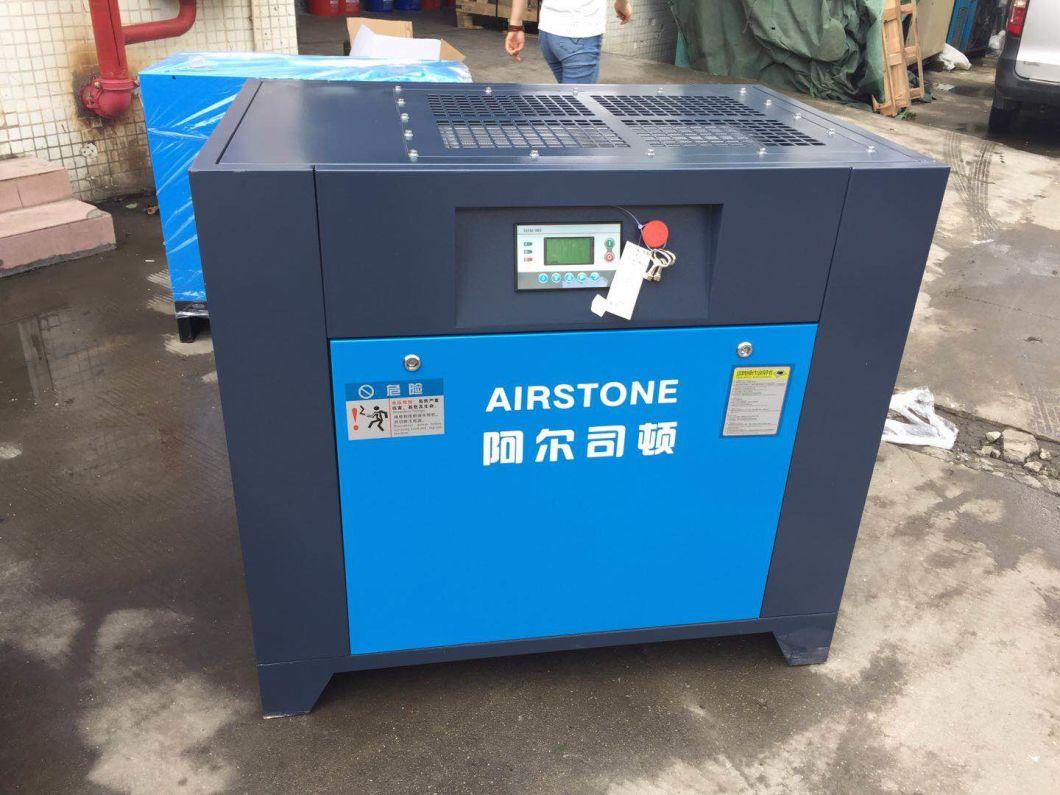 380V 220V 415V AC Power Electric Screw Air Compressor
