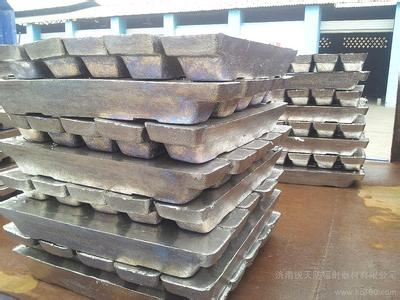 Buy Factory Price 99.99% Refined Lead Ingot National Standard