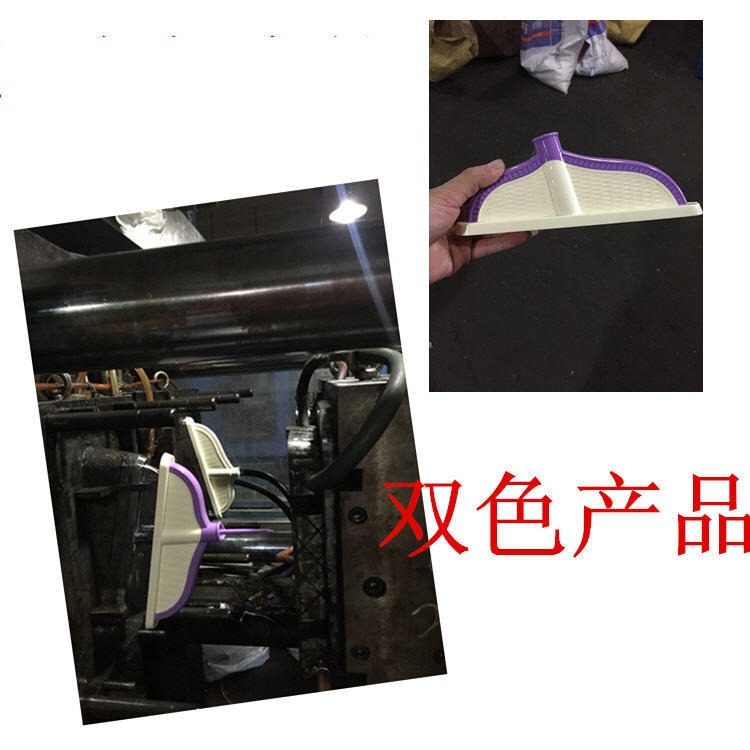 Two Color Plastic Injection Mold for Hanger