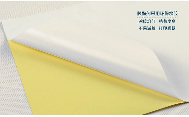 Adhesive Manufacturer Supply A4 Paper Label, Dust Removal Sticker