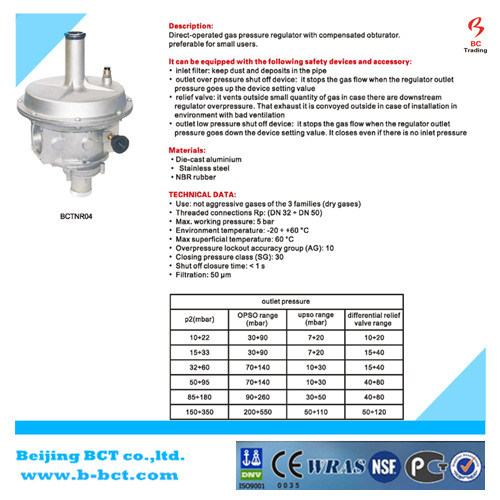 Aluminum Body Gas Pressure Regulator with Compensated Obturator gas valve BCTNR04