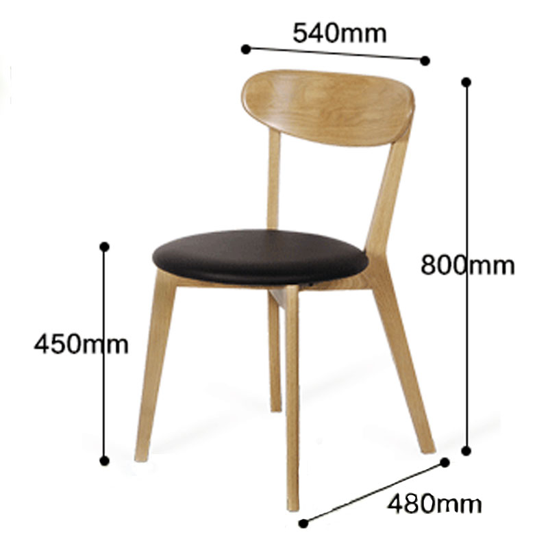High Quanlity Solid Wood Coffee Chair with Soft Seat
