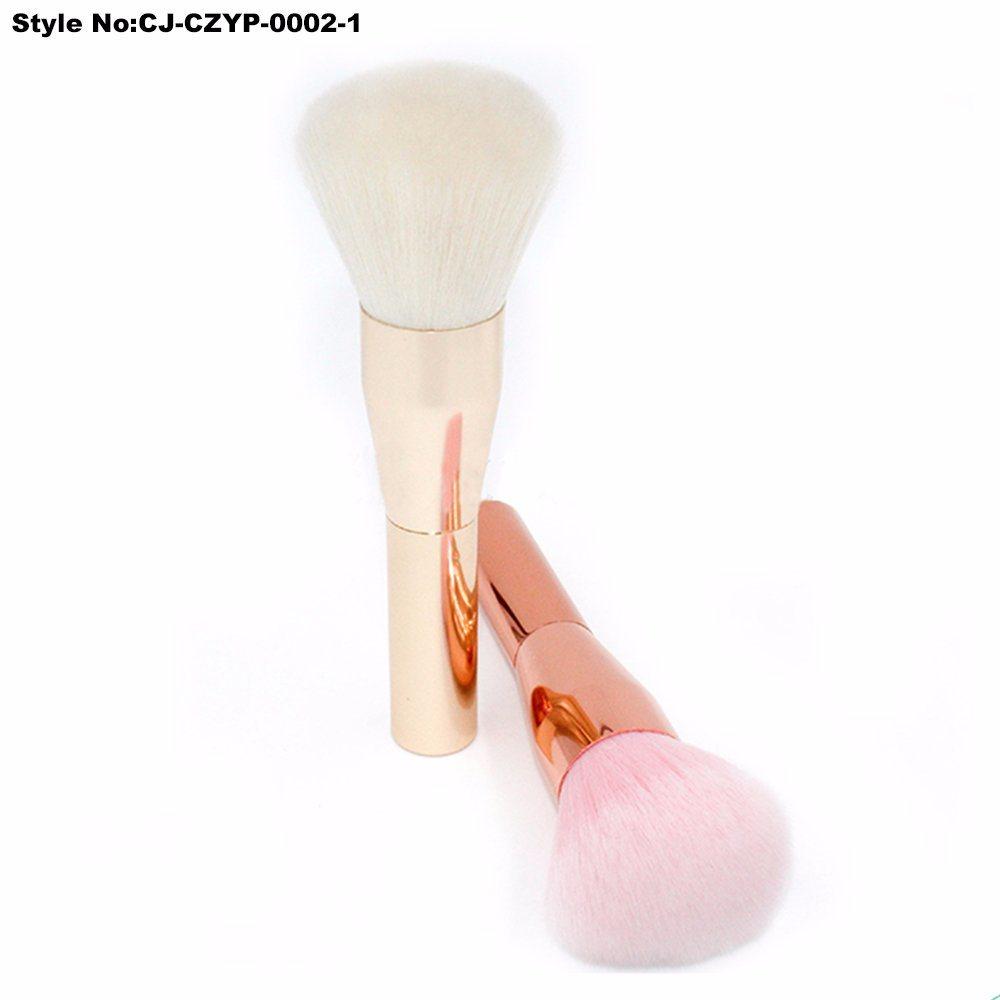 Custom Design Single Cosmetic Brush Metalic Makeup Brushes