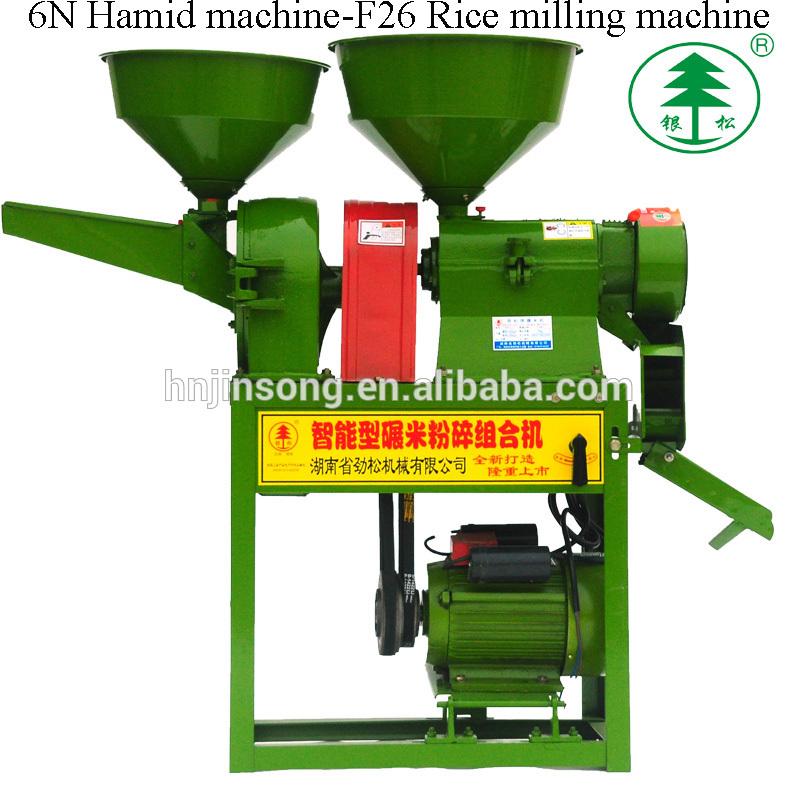Rice Husking Mill