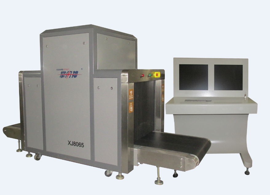 X Ray Baggage Security Inspection Machine with Tunnel 80*65cm