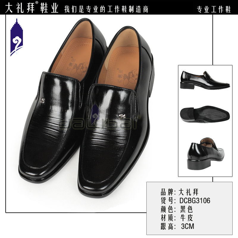 china leather shoe manufacturers name shoes brand