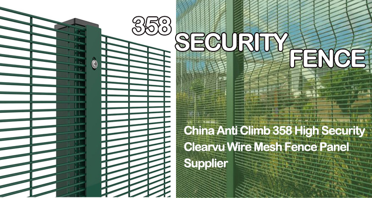 anti climb prison fence for factory isolation