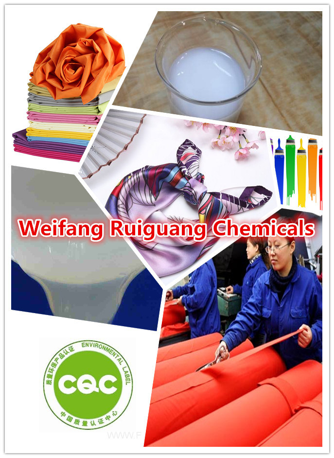 Additive Finishing Resin for Textile