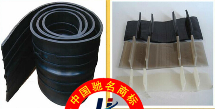 PVC Plastic Water Stop for Dam Foundation Engneering Road Railway Highway Tunnel