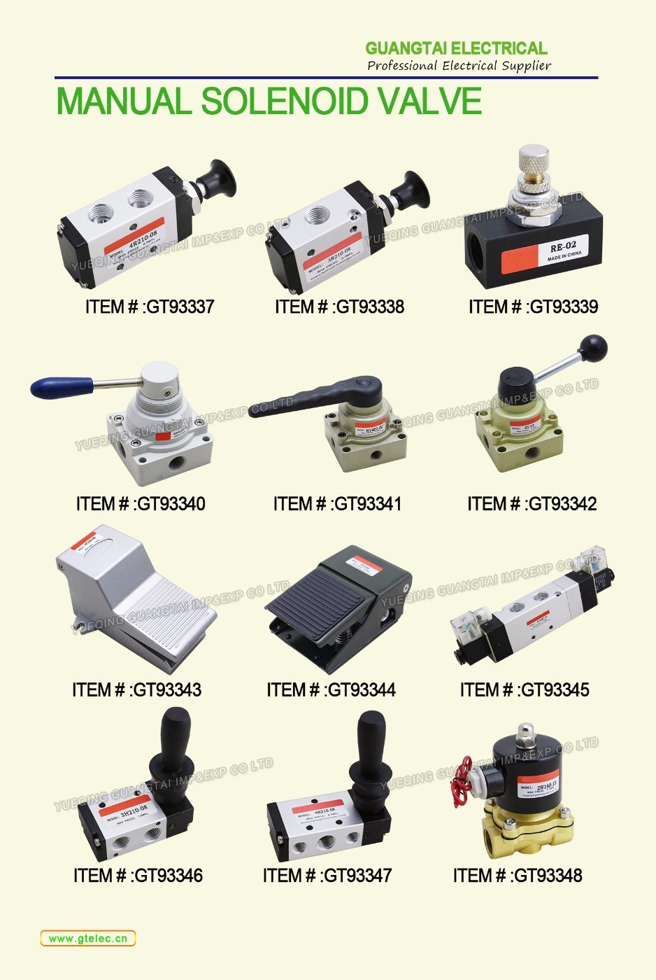 Good Quality 3V200 Double Pneumatic Control Solenoid Valve
