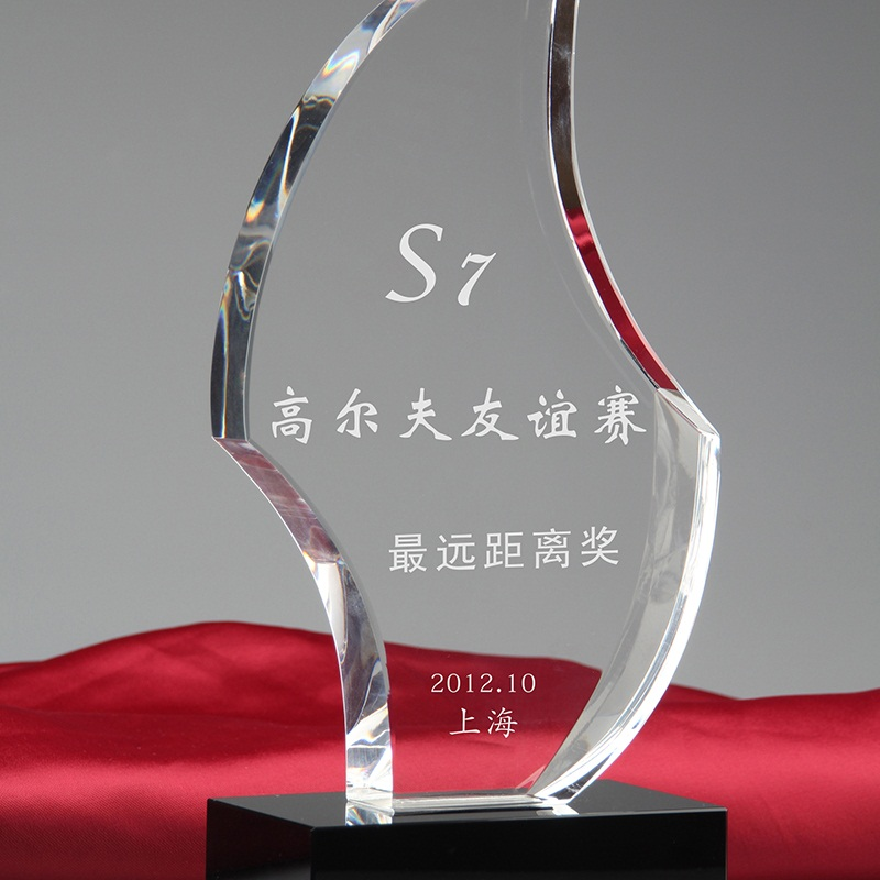 Black Crystal Base Trophy Produced in Manufacture