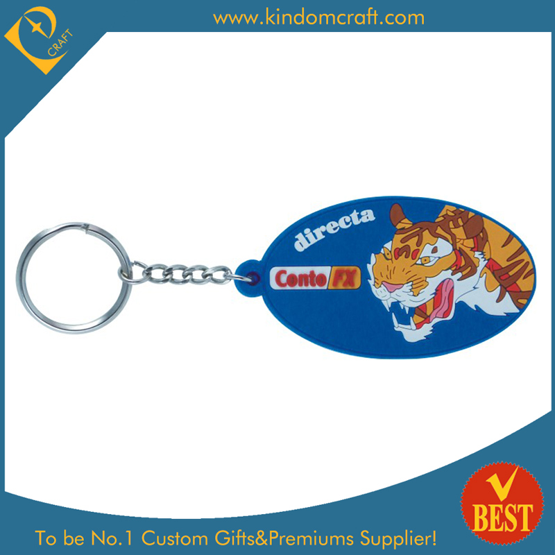High Quality Customized Tiger Logo 2D Soft PVC Key Chain for Publicity in Factory Price