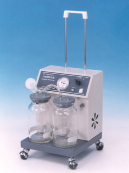 Endoscope Suction Unit (model A04.02026)