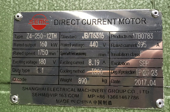 6600V Electric AC Motor