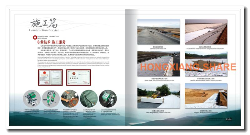 Plastic HDPE Embedding Lock Geomembrane Attachment Geo Lock