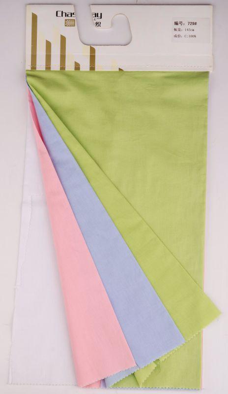 30s Linen Like 100% Cotton Plain Woven Fabric for Shirts