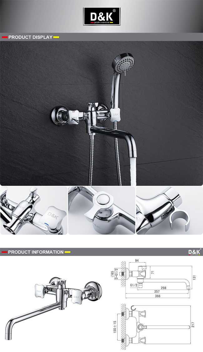 Dual Handle Hot Sale High Quality Brass Long Spout Shower/Bath Tub Faucet Tap