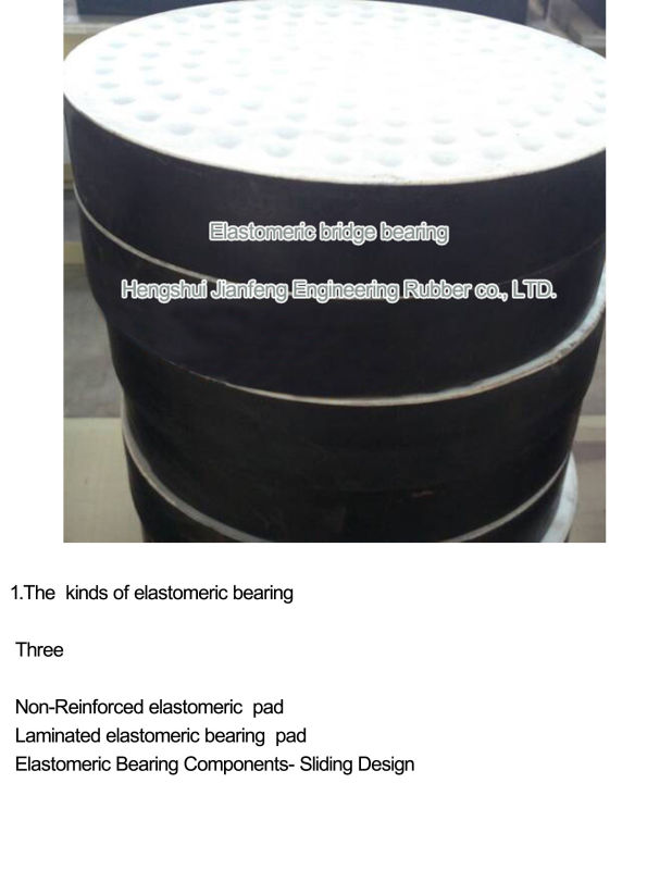 Rubber Bearing Pad for Bridge Construction Designing to Philippines