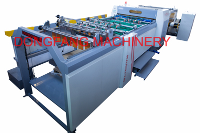 Double Side Coated Paper Roll Cutting Machine Dongfang
